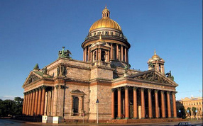 Luxury Holiday to St Petersburg