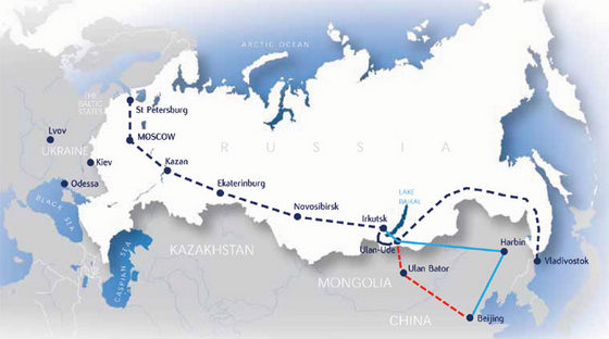 Tailor Made Trans Siberian railway