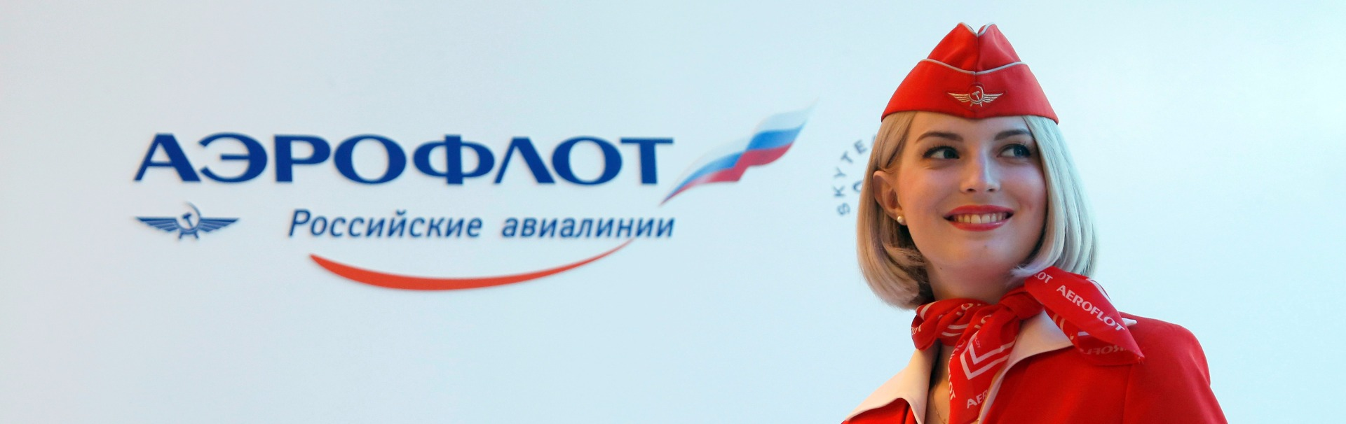 Enjoy extra luggage allowance this winter with Aeroflot