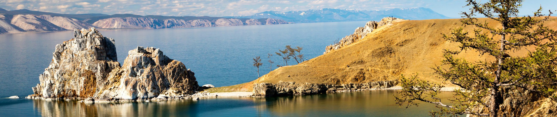 Lake Baikal and Buryatia