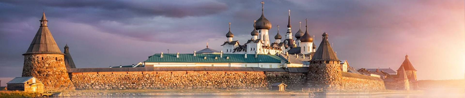 Discover hidden local gems as Russia prepares for further growth in tourism in 2017 and 2018