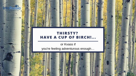 Thirsty Have a cup of birch blog