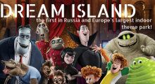 Dream Island - the first in Russia and Europe's largest indoor theme park!