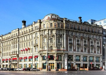 National A Luxury Collection Hotel