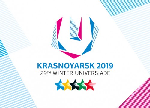 2019 Winter Universiade (The World University Games 2019)