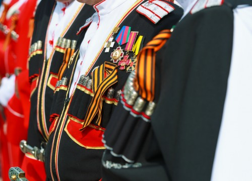 Victory Day, National holiday